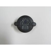 Ypc Citroen Saxo- 96/00 Radyatör Yedek Su Deposu Kapağı