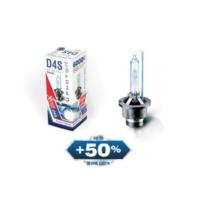 Photon D4S-D4R 4300K Xenon Ampul +50 Fazla Işık