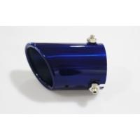 Space Egzoz Ucu Paslanmaz 6.8 cm Mavi