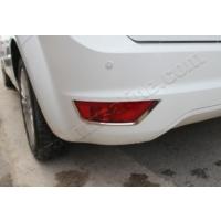 Omsa Ford Focus Iı 2008-2011 (Facelift) Reflektör Çerçevesi 2 Parça Paslanmaz Çelik