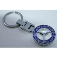 Boostzone Mercedes Benz Metal Anahtarlık