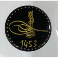 Damla Etiket 1453 D38