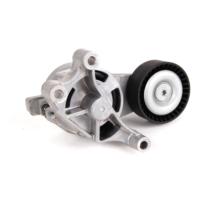 Volkswagen Jetta 2.0 Fsi Motor Kayış Gergisi