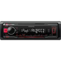 Kenwood Kmm-203 Usb-Radyo-4X50W-Kumandalı-2 Anfi Çıkışlı- Teyp