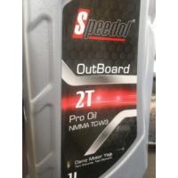 Speedol Out Board Tc-W3