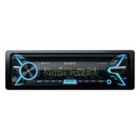 Sony MEX-XB100BT 100W x 4 Dahili Amfili Mega Bass Oto Ses Sistemi