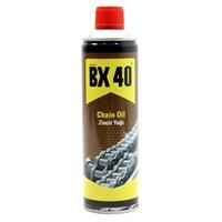 Nano Bor-x BX 40 Borlu Zincir Hareketli Metal Yağlayıcı Sprey 09k001