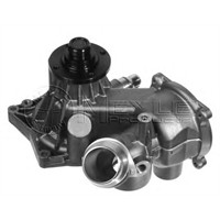 Gk 980531 Marka: Bmw - E39/38/53 Range Rover - Yıl: 99-05 - Devirdaim - Motor: M62