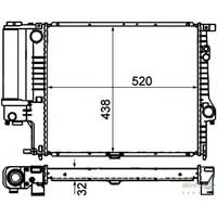 Behr 8Mk376888134 Marka: Bmw - E39 - Yıl: 96-99 - Radyatör - Motor: M52