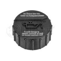 Bsg 90700078 Motor Yağ Kapak - Marka: Vw - T4 - Yıl: 97-03 - Motor:
