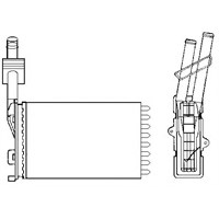 Kale Radyatör 0584862Al Kalorıfer Radyatoru 2 Sıra Cu / Pl ( Renault : R21 )
