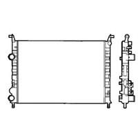 Kale Radyatör 0131292Al Radyator 2 Sıra Al / Pl Su ( Fıat : Albea 1.4 Palıo 1.2 )