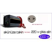 Linetech TAM SİNÜS 1000 W 12 Volttan 220 Volt Çıkış Dönüştürücü 661227