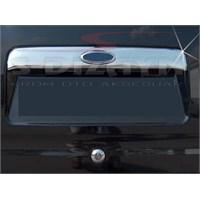 S-Dizayn Ford Transit Bagaj Çıtası P.Çelik (Arma Yerli) (2003>)