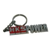 Z tech Metal HKS Power Krom Anahtarlık
