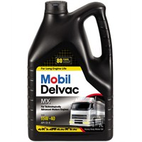 Mobıl Delvac Mx 15w-40 7lt Benzinli Dizel Motor Yağı (Üretim Yılı : 2017)