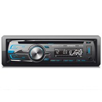 Kamosonic KS-1335 DVD-MP3-MP4-USB-SD 4x50W Oto Teyp