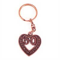 Schwer 50 NEVŞEHİR Anahtarlık