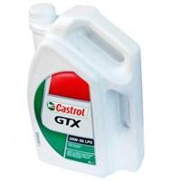 Castrol GTX LPG 20w50 - 4 Lt - Benzinli LPGMotor Yağı