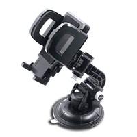 ModaCar 360 Derece Telefon Navigasyon Tutucu 102257
