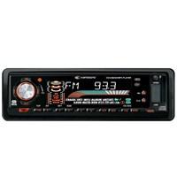 Kamosonic KS-5064 Oto Radyo CD Çalar