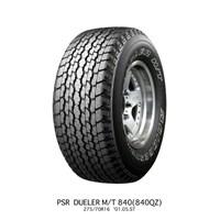 Bridgestone 265/65R17 112S H/T 840 Yaz Lastiği