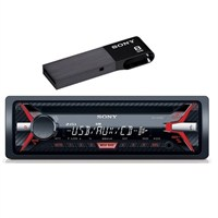 Sony CDX-G1100U Türkçe Menü CD/USB Oto Çalar 8GB Sony USB Hediye