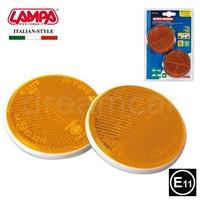 Lampa E11 Belgeli Sarı Reflektör Yuvarlak 2 Ad. 20545