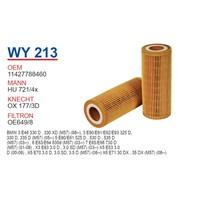 Wunder BMW E46 330 d - X5 3.0 d M57 Yağ Filtresi OEM NO:11427788460