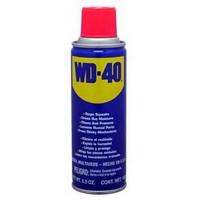 WD40 Çok Amaçlı Hızlı Yağlayıcı, Pas Sökücü Sprey 400 Ml. 040110