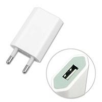 ModaCar USB Grişili 220 Volt Şarj Adaptörü 13B015