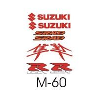 Sticker Masters Suzuki Gsxr Set Sticker