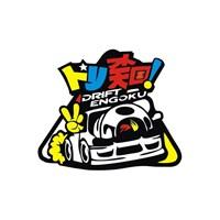 Sticker Masters Jdm Drift-3