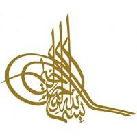 Sticker Masters Osmanlı Tuğrası