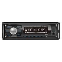 Jameson JS-8310 FM/USB/SD/MP3 Oto Teyp