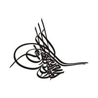Z tech Osmanlı Devleti tuğra örneği stickırı SİYAH (19X15cm)