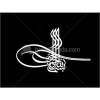 ModaCar 38 Cm Beyaz Osmanlı Tuğrası Sticker 90b131