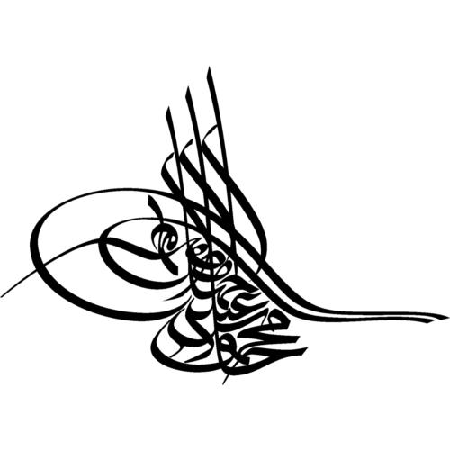 ModaCar 18 Cm Siyah Osmanlı Tuğrası Sticker 90b130