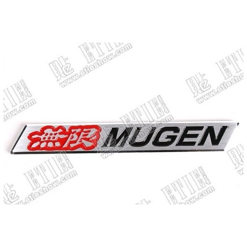 Metal Honda Mugen Logo 15.0 X 2.0Cm Kırmızı
