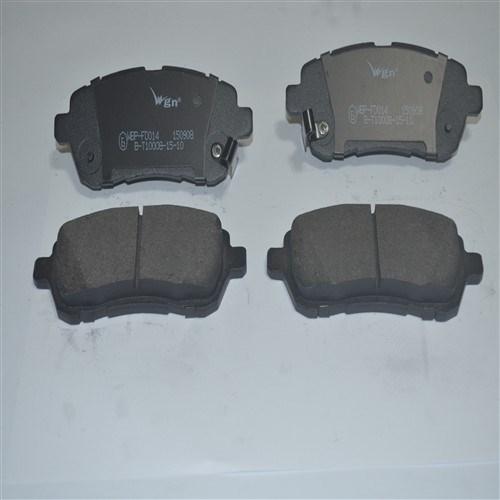 Wegen Ford - Fiesta - Mazda 2 Ön Fren Balatası - OEM 8V51 2K021 AA