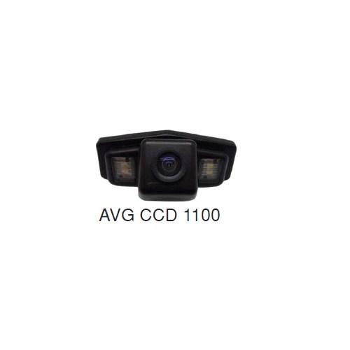 Avgo Oem Geri Görüş Kameralari Multimedya Sistemleri