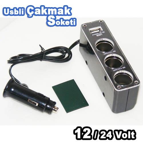 AutoCet USB'li 3 Lü M2 Çakmak Soketi Adaptörü (11704)