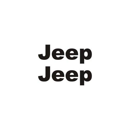 Sticker Masters Jeep Sticker