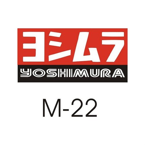 Sticker Masters Yoshimura Sticker
