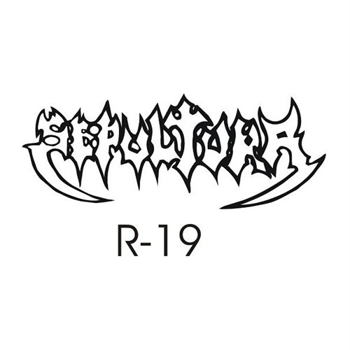 Sticker Masters Sepultura R-19 Sticker