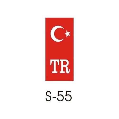 Sticker Masters Plaka Türk Bayrağı Sticker