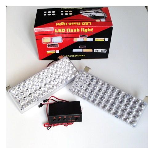 Dreamcar Panjur İçi Flash Lamba 96 Led Beyaz-Beyaz Takım Profesyonel 5645001