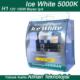 Ice White H1 12V 100W Beyaz 2li Ampül Seti