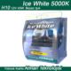Ice White H9 12V 65W Beyaz 2li Ampül Seti