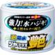 Soft99 Water Block Gloss Type Katı Wax (White) 200Gr